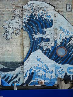 Hokusai mural